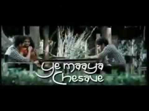 Ye Maaya ChesaveTrailer-1