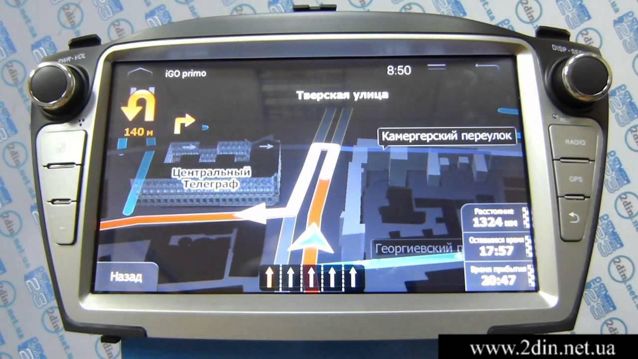 Android Auto DVD Player for Hyundai I35 2011-2013 GPS Navigation .