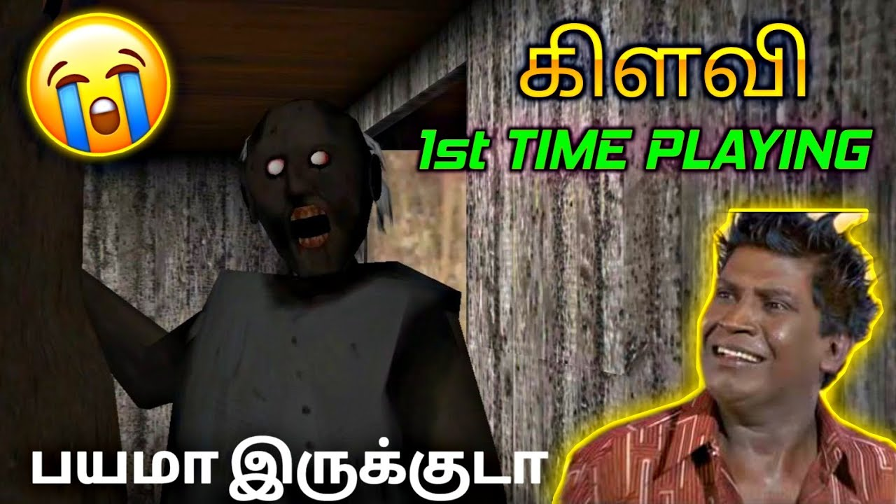 Download Granny Tamil Gameplay என்ன விட்ருங்கடா😭    FIRST TIME PLAYING GRANNY, HORROR GAME
