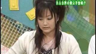 uma:061210 工藤里紗 動画 25