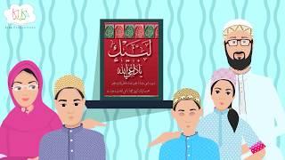 Mohtu Ghar Nahnu Ghar  Kika Productions