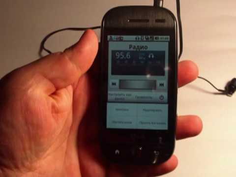 Радиоприемник в LG GW620