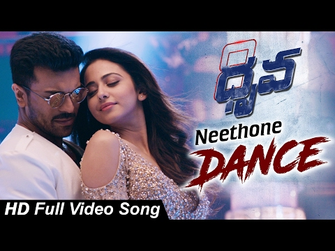 Neethoney Dance Full Video Song || Dhruva...