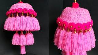 ऊन से बनायें आसान झूमर /DIY WOOLEN JHUMAR CRAFT IDEA /OON SE JHOOMER BANANE KA TARIKA/VALENTINE'S