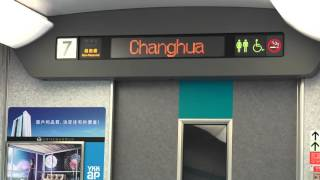 2015.11.3 THSRC 台灣高鐵 彰化車站 定於12月1日通車 thumbnail