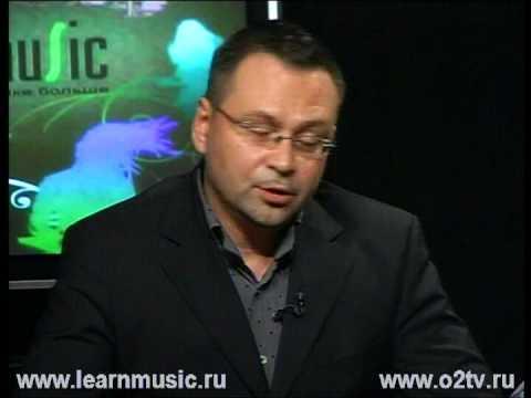 Дмитрий Коннов (Universal music) часть 2 из 8 Learnmusic 15 февраля 2009