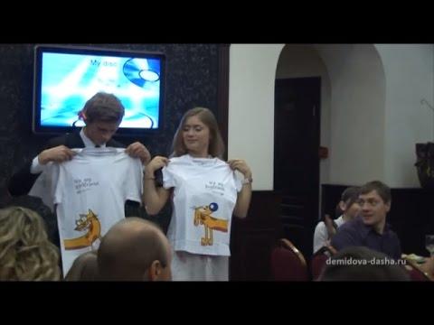 Подарки на свадьбу в честь каждой буквы фамилии  новобрачных | 100 пудов ИЗЮМА - Видео с YouTube на компьютер, мобильный, android, ios