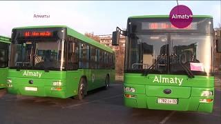 Новые автобусы начали обслуживание маршрута ЂЂЂ86 в Алматы (22.11.17)