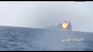 Houthi Rebels in Yemen attack Saudi Navy Warship with Missile