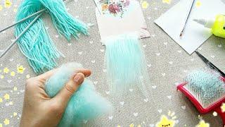 як зробити волосся ляльці з пряжі майстер клас