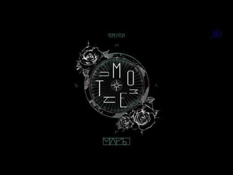 MAP6 - IM READY (AUDIO/MP3)