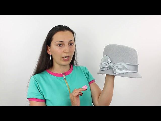 Шляпа, Нимфа Серая