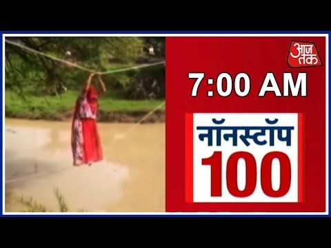 News 100 Nonstop | Top Headlines Of The Day | AajTak