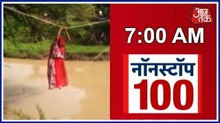 News 100 Nonstop | Top Headlines Of The Day | AajTak