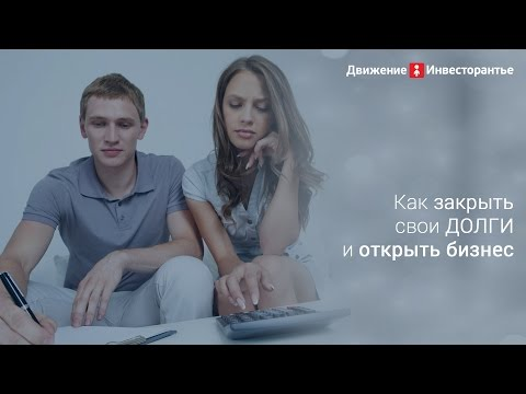 Анализ дебиторов - алгоритмиз YouTube · Длительность: 2 мин6 с