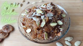 Anjeer Badam Halwa | Fig Almond Halwa | Indian Exotic Sweet | Tasty And Healthy!