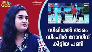 Actress Chilanka