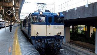 2018/05/22 E235系 トウ20編成 配給輸送