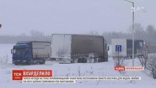 На Кіровоградщині рівень снігового покрову сягає до півметра