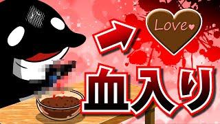 バレンタインの闇…〇〇入りチョコの恐怖【アニメ】