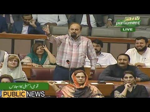 PTI Leader Aftab Jahangir Blasting Speech in National Assembly | 20 June 2019