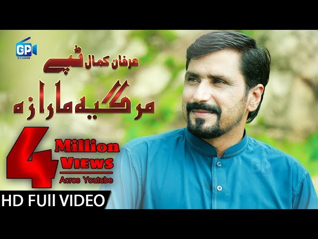 Irfan Kamal Pashto New Tappy 2018 | Margiya Ma Raza La | Tapaizy Tappy | Songs Best Music Videos