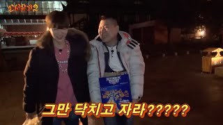 Video New Journey to the West 2 [미공개]호동♥재현, 중국 편의점 투어! 160419 EP.2 download MP3, 3GP, MP4, WEBM, AVI, FLV Agustus 2018