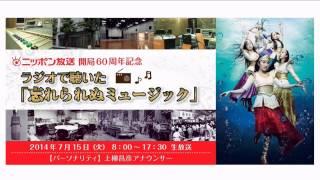 【ももクロ】 忘れられぬミュージック 2014 07 15