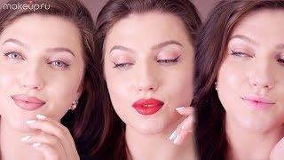 Три варианта макияжа губ с акцентом на контур: видеоурок