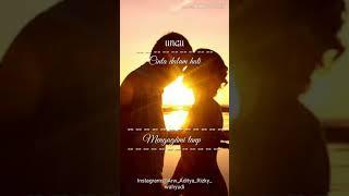 snap wa Cinta dalam hati UNGU