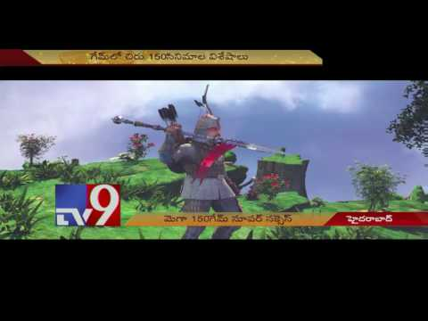 Khaidi No 150 inspired 'Mega 150' Video Game a super success ! - TV9