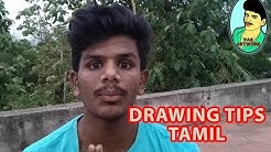 DRAWING TIPS FOR BEGINERS TAMIL  | TAMIL.DRWING TIPS | YASHONMANUVEL | YM