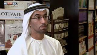 حوار مع الشاعر سلطان العميمي