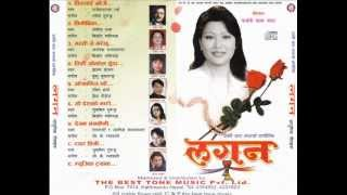 Timi Ojhel Hunda - Prasna Shakya (Parbati Thapa Magar