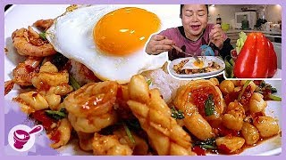 Let's eat giant sweet peppers and cook spicy stir-fried seafood and basil (Recipe added)