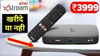 Airtel xstream Smart Box Review, Plan, Price   Airtel xstream Good or Bad