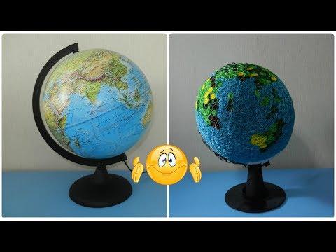 Модель глобуса из бумаги своими руками
