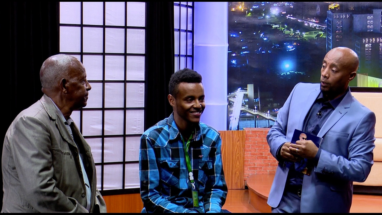 Seifu on EBS: This Generation and That Generation 100 Birr Questions