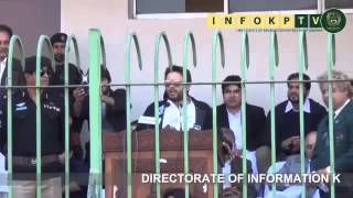 Shahid Afridi  , Speech at Imran Khan Cricket Talent Hunt Program in Pushto and Urdu