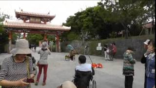 守礼門(那覇市) 守礼門 検索動画 5