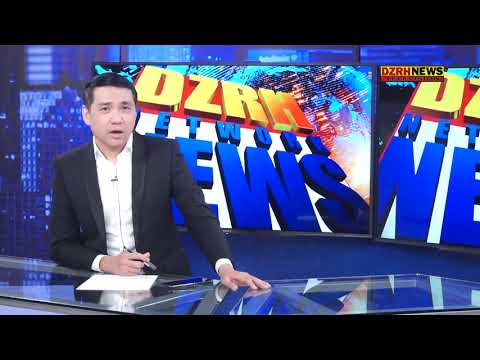 DZRH Network News - January 17, 2018