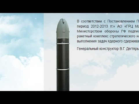 First photos of Russia's 'Satan 2' missile...