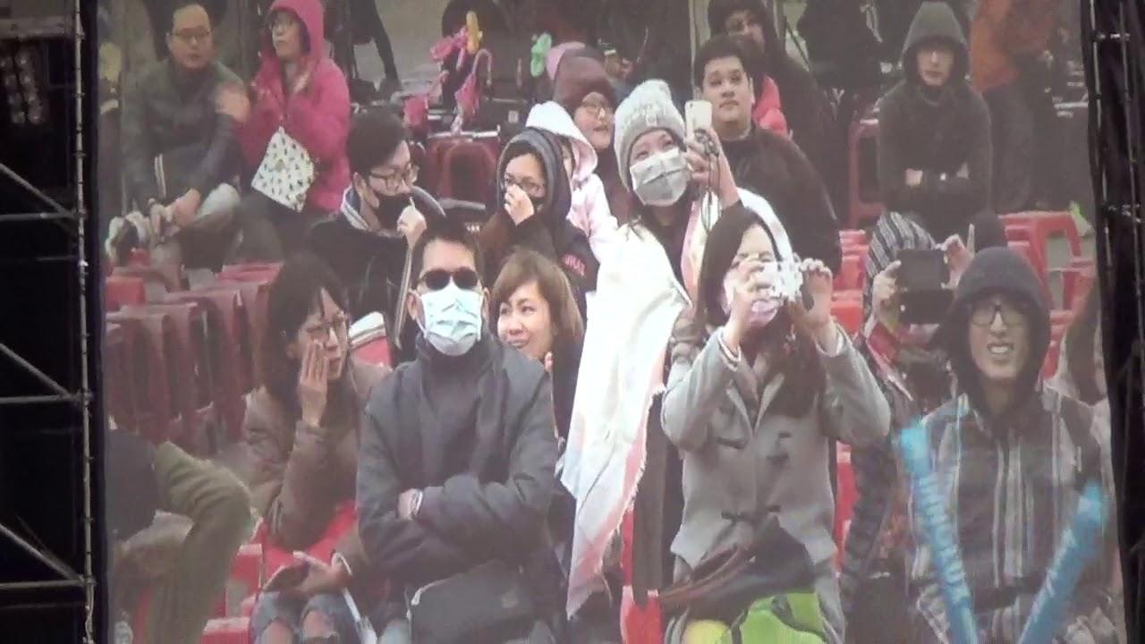 2018 鴻海尾牙 賀歲全 (竹北版本)