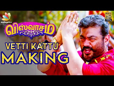 Vetti Kattu Viswasam Song Making : Choreographer Ashok Raja Interview | Ajith Dance