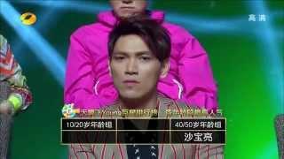 【我是歌手第一季】20130329 【第11期】復活賽全 - 楊宗緯敗部大復活 HD