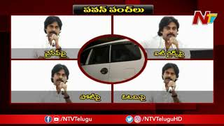 Pawan Kalyan Speech Highlights, Interaction With Janasena Activists | NTV