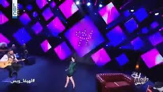 هيفاء وهبي تغني