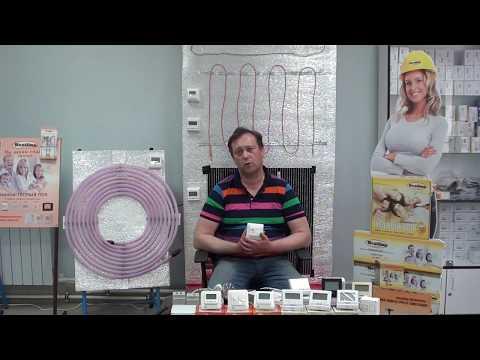 Терморегуляторы для теплых полов | Часть 1 | Функции и отличия терморегуляторов