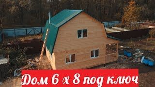 видео Проект дома из бруса 6 на 6 под ключ