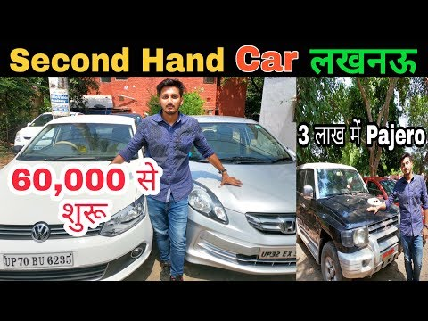 Repeat Second Hand Used Car Bazar Lucknow Lucknow Car Bazar By